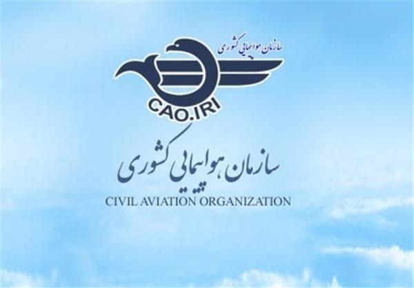 واکنش سازمان هواپیمایی به تعلیق فعالیت معاون وزیر؛ عابدزاده همچنان رئیس است