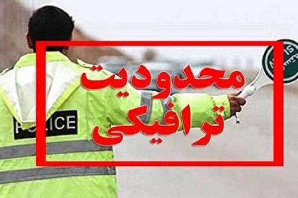 تکذیب یک طرفه شدن محور مهران-ایلام,اخبار اجتماعی,خبرهای اجتماعی,وضعیت ترافیک و آب و هوا