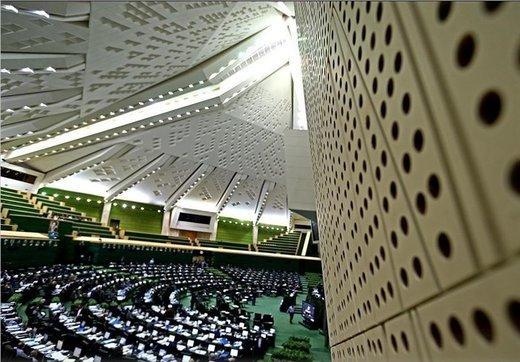 سوالات نمایندگان از وزراء,اخبار سیاسی,خبرهای سیاسی,مجلس
