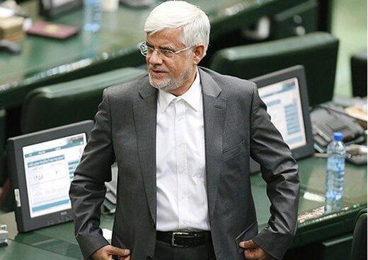 محمد رضا عارف,اخبار انتخابات,خبرهای انتخابات,انتخابات مجلس