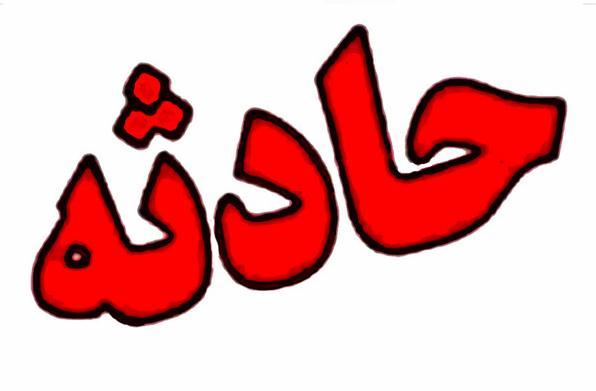سقوط زن از پل معلق کیان آباد پلدختر,اخبار حوادث,خبرهای حوادث,حوادث امروز