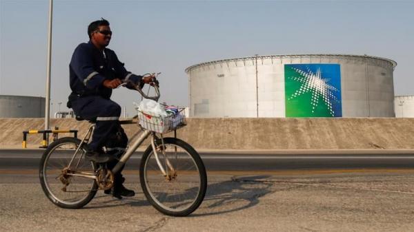 شرکت نفتی آرامکو عربستان,اخبار اقتصادی,خبرهای اقتصادی,نفت و انرژی
