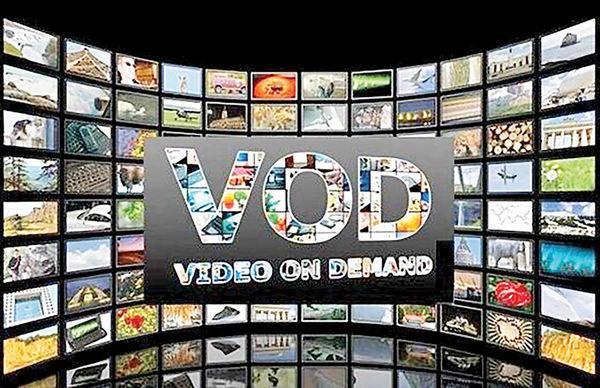 VOD,اخبار صدا وسیما,خبرهای صدا وسیما,رادیو و تلویزیون