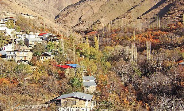 سفر به روستاهای ایران,اخبار اجتماعی,خبرهای اجتماعی,محیط زیست