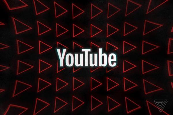 اپلیکیشن یوتیوب,اخبار دیجیتال,خبرهای دیجیتال,شبکه های اجتماعی و اپلیکیشن ها