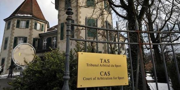 دادگاه CAS,اخبار فوتبال,خبرهای فوتبال,حواشی فوتبال