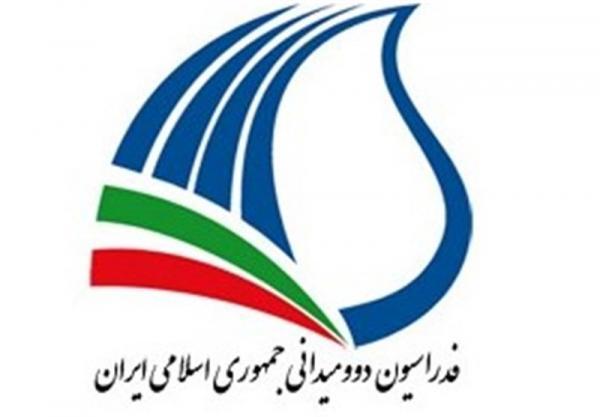 فدراسیون دوومیدانی ایران,اخبار ورزشی,خبرهای ورزشی,ورزش