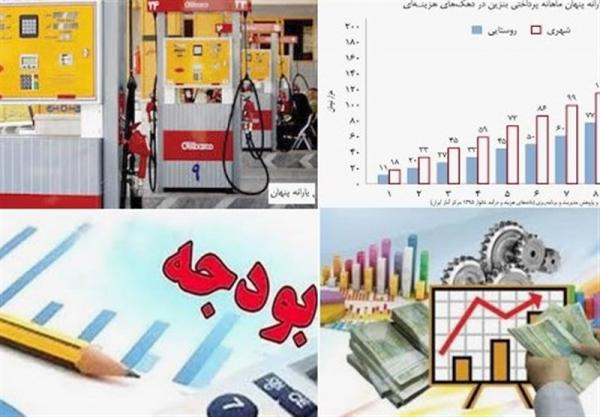 توزیع ناعادلانه یارانه پنهان/دهک ثروتند ۲۳ برابر اقشار محروم از یارانه بنزین منتفع شد /جدول