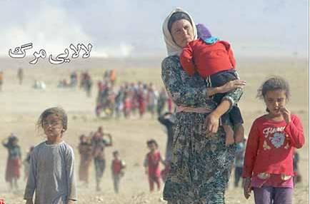 کودکان و غیرنظامیان کرد,اخبار سیاسی,خبرهای سیاسی,خاورمیانه