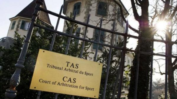 دادگاه بینالمللی عالی ورزش,اخبار فوتبال,خبرهای فوتبال,حواشی فوتبال