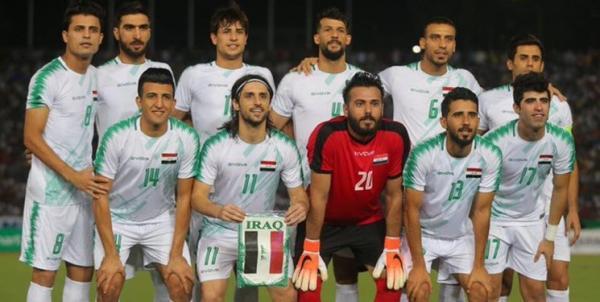 تیم ملی فوتبال عراق,اخبار فوتبال,خبرهای فوتبال,فوتبال ملی