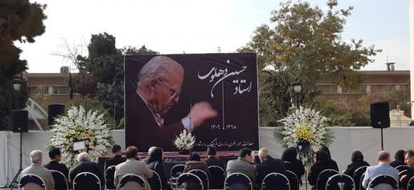 مراسم تشییع پیکر حسین دهلوی,اخبار هنرمندان,خبرهای هنرمندان,موسیقی