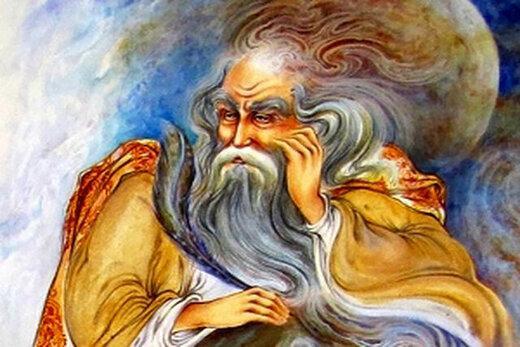 عطار نیشابوری,اخبار فرهنگی,خبرهای فرهنگی,کتاب و ادبیات