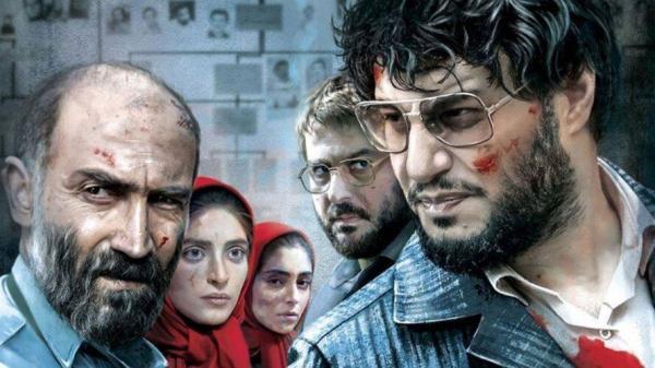 فیلم سینمایی ماجرای نیمروز رد خون,اخبار فیلم و سینما,خبرهای فیلم و سینما,سینمای ایران