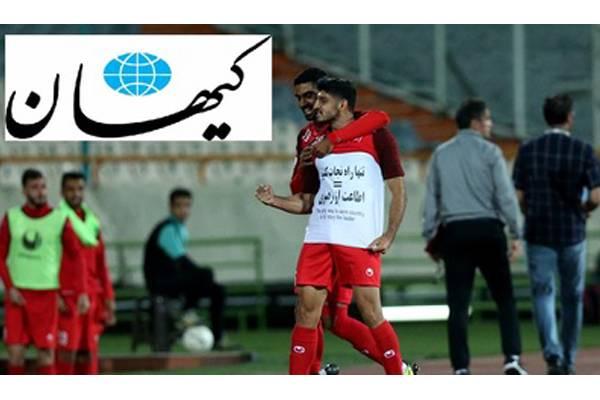 مهدی ترابی,اخبار فوتبال,خبرهای فوتبال,حواشی فوتبال