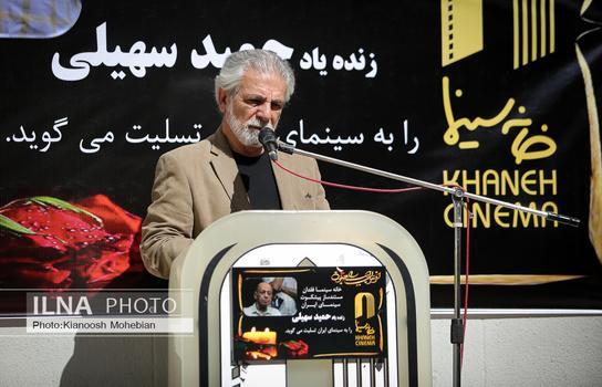 مراسم تشییع حمید سهیلی,اخبار هنرمندان,خبرهای هنرمندان,اخبار بازیگران
