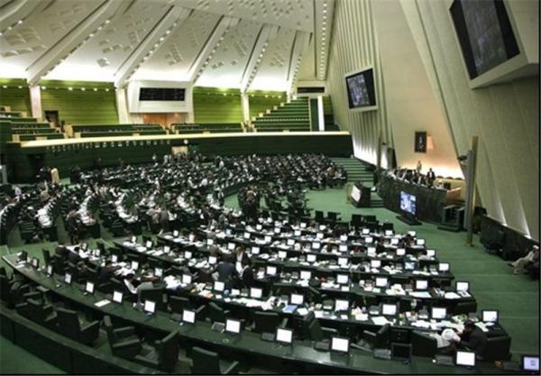 مجلس شورای اسلامی,اخبار اقتصادی,خبرهای اقتصادی,صنعت و معدن