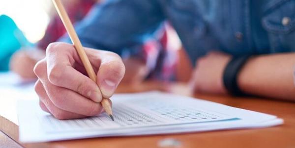 آزمون استخدامی,نهاد های آموزشی,اخبار آزمون ها و کنکور,خبرهای آزمون ها و کنکور