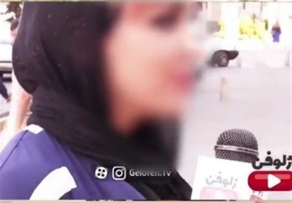 بازداشت عوامل مصاحبه جنسی با کودکان,اخبار اجتماعی,خبرهای اجتماعی,حقوقی انتظامی