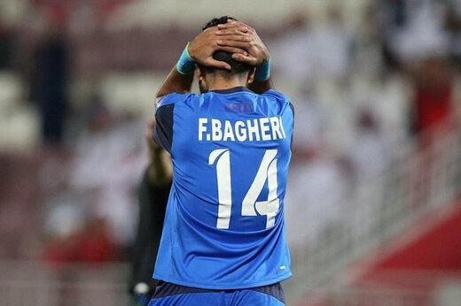 فرشید باقری,اخبار فوتبال,خبرهای فوتبال,لیگ برتر و جام حذفی