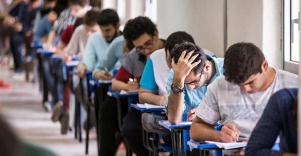 اضطراب كنكور,نهاد هاي آموزشي,اخبار آزمون ها و كنكور,خبرهاي آزمون ها و كنكور