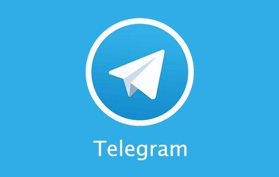 رفع فیلتر تلگرام,اخبار دیجیتال,خبرهای دیجیتال,شبکه های اجتماعی و اپلیکیشن ها