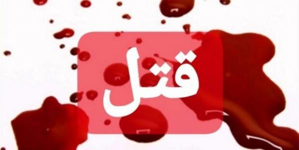 نزاع خانوادگی در ورامین,اخبار حوادث,خبرهای حوادث,جرم و جنایت