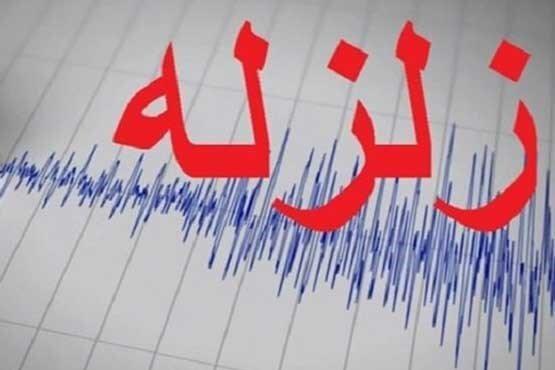 زلزله در اندونزی,اخبار حوادث,خبرهای حوادث,حوادث طبیعی
