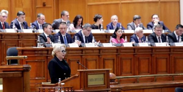 سقوط دولت رومانی,اخبار سیاسی,خبرهای سیاسی,اخبار بین الملل