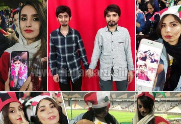 حضور بانوان در ورزشگاه,اخبار فوتبال,خبرهای فوتبال,فوتبال ملی