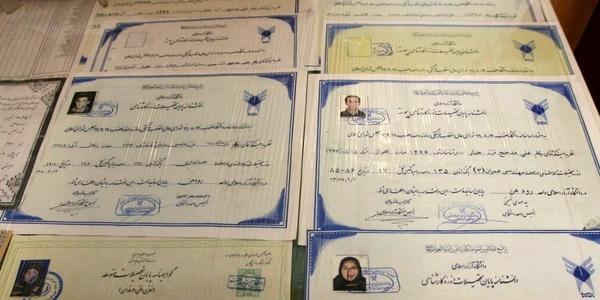 مدارک جعلی کارمندان یک اداره دولتی در ساری,اخبار اجتماعی,خبرهای اجتماعی,حقوقی انتظامی