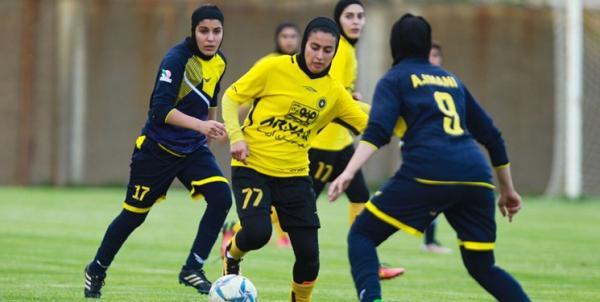 هفته دوم لیگ برتر فوتبال بانوان,اخبار ورزشی,خبرهای ورزشی,ورزش بانوان