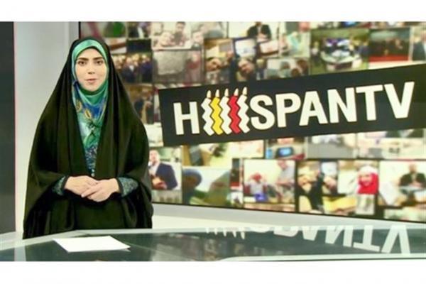 هیسپان تی وی,اخبار صدا وسیما,خبرهای صدا وسیما,رادیو و تلویزیون