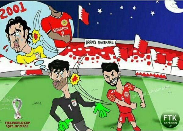 تمسخر بیرانوند و میرزاپور توسط کارتونیست عربستانی,اخبار فوتبال,خبرهای فوتبال,حواشی فوتبال