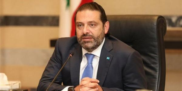 سعد الحریری,اخبار سیاسی,خبرهای سیاسی,خاورمیانه