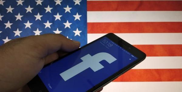 فیس بوک,اخبار سیاسی,خبرهای سیاسی,سیاست خارجی