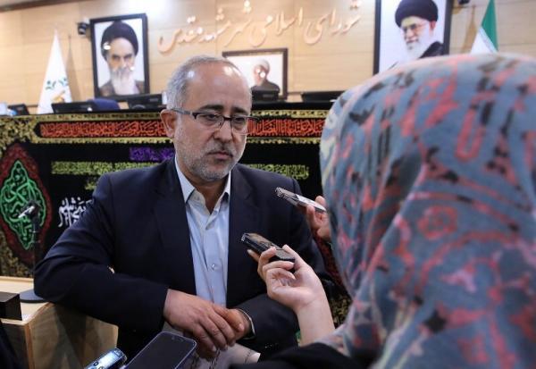 رئیس شورای شهر مشهد,اخبار اجتماعی,خبرهای اجتماعی,حقوقی انتظامی
