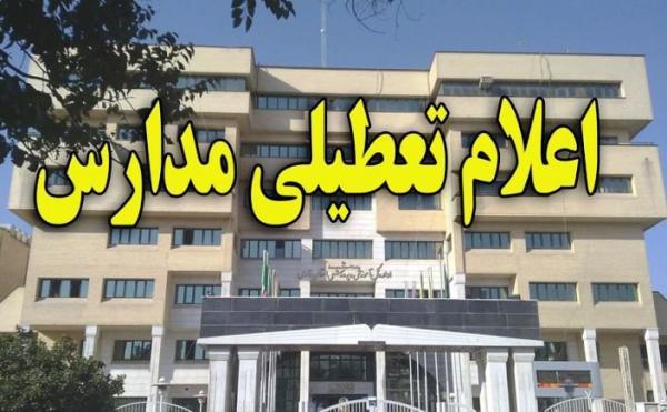 تعطیلی مدارس مشهد,نهاد های آموزشی,اخبار آموزش و پرورش,خبرهای آموزش و پرورش
