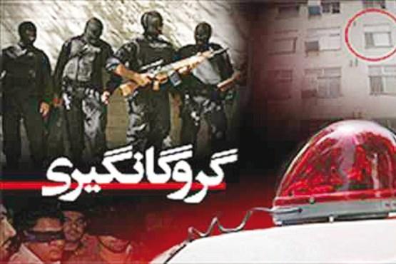 گروگانگیری در فارس,اخبار حوادث,خبرهای حوادث,جرم و جنایت