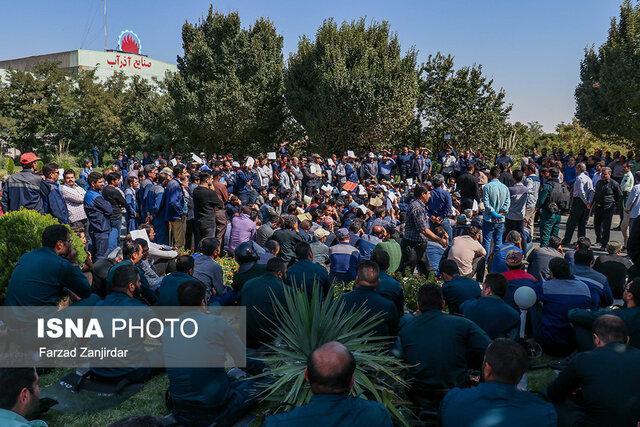 تصاویر چهارمین روز تجمع کارگران آذراب اراک,عکس های اعتراض کارگران آذراب اراک,تصاویر معترضان کارگران آذراب اراک در تاریخ 17 مهر