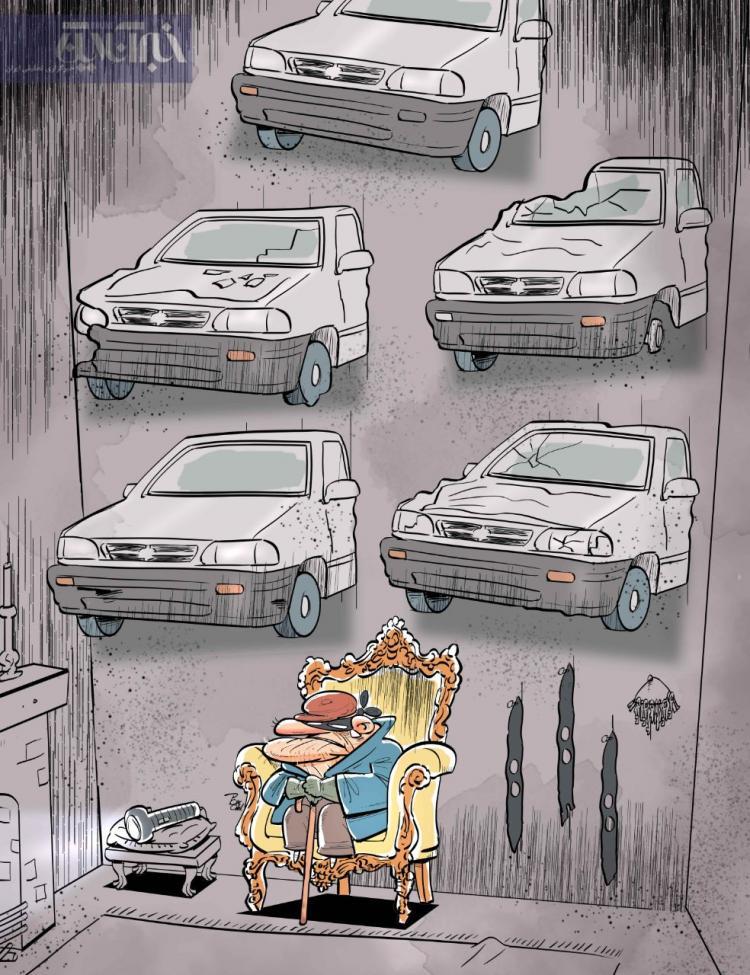 کارتون سرقت پراید در کشور,کاریکاتور,عکس کاریکاتور,کاریکاتور اجتماعی
