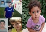 خطرات قربانیشدن کودکان,اخبار اجتماعی,خبرهای اجتماعی,آسیب های اجتماعی