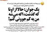 طنز تفاوت سالمندان ایران با بقیه کشورها,طنز,مطالب طنز,طنز جدید