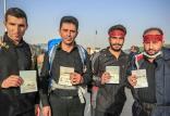 اعتبار گذرنامه زائران اربعین حسینی,اخبار مذهبی,خبرهای مذهبی,حج و زیارت
