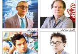 آثارتجسمی هنرمندان ایرانی,اخبار هنرهای تجسمی,خبرهای هنرهای تجسمی,هنرهای تجسمی