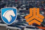 قیمت خودروهای ایران خودرو و سایپا,اخبار خودرو,خبرهای خودرو,بازار خودرو