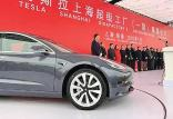 مجوز خودروسازی چینیها به تسلا,اخبار خودرو,خبرهای خودرو,بازار خودرو