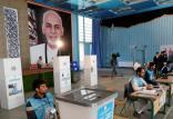 انتخابات ریاستجمهوری افغانستان,اخبار افغانستان,خبرهای افغانستان,تازه ترین اخبار افغانستان