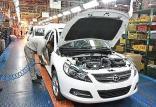 خودروسازان خصوصی کشور,اخبار اقتصادی,خبرهای اقتصادی,صنعت و معدن