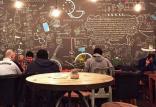 کافه,اخبار اجتماعی,خبرهای اجتماعی,آسیب های اجتماعی